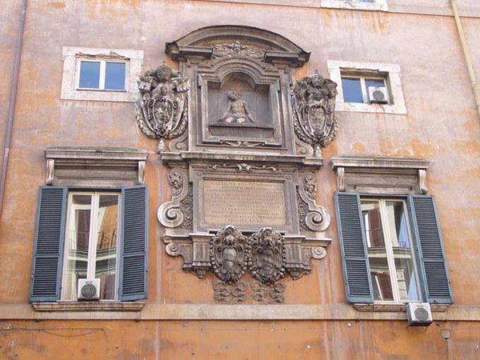 palazzo-monte-pieta-roma